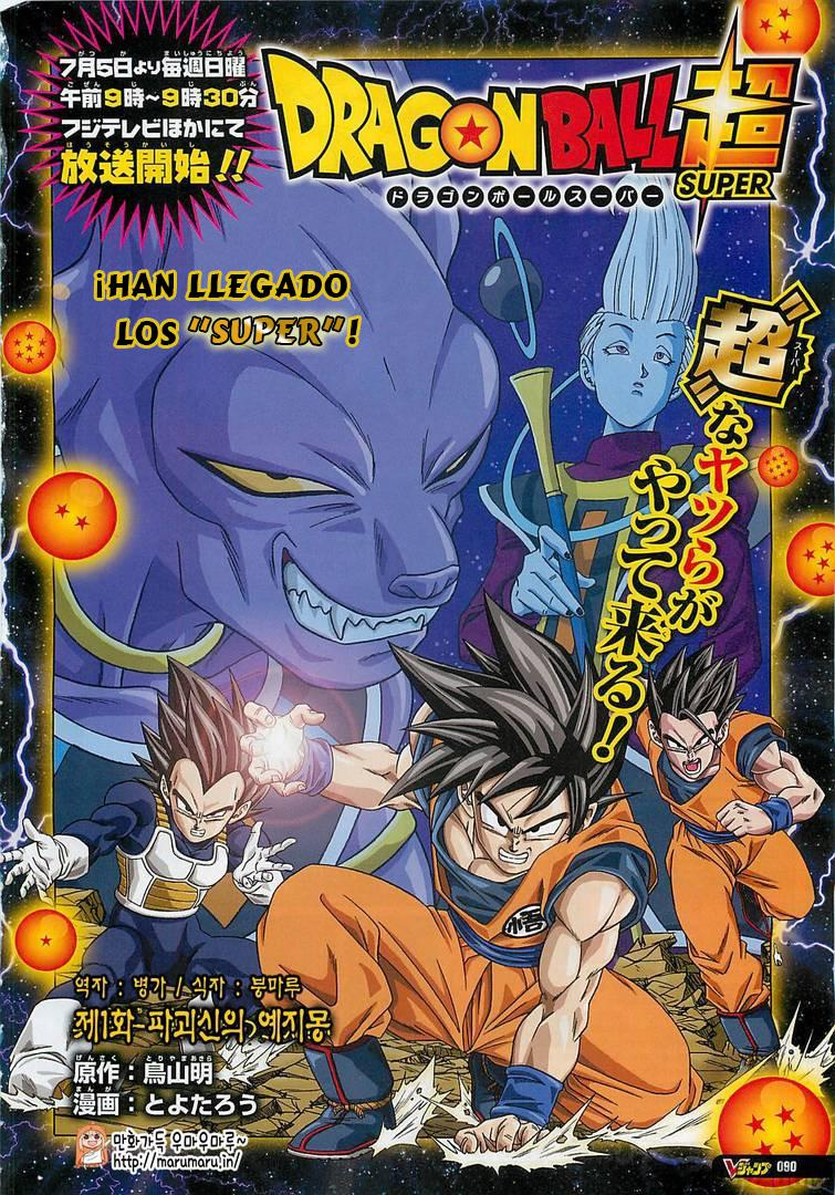 Manga 1 de Dragon Ball Super en español