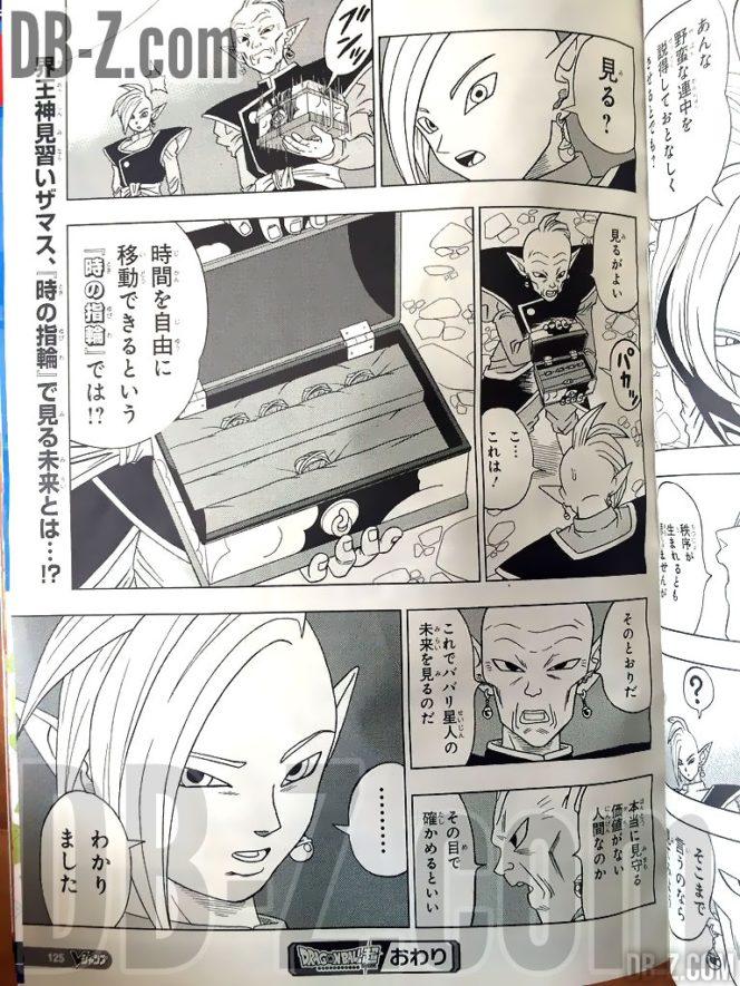 Manga 16 de Dragon Ball Super en inglés