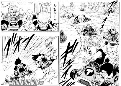 Manga 17 de Dragon Ball Super