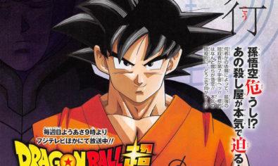 Nueva saga de Dragon Ball Super