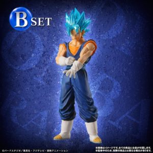 Vegetto SSGSS
