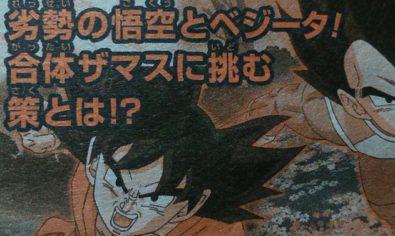 Filtraciones del capítulo 66 de Dragon Ball Super