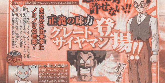 capítulo 73 de Dragon Ball Super