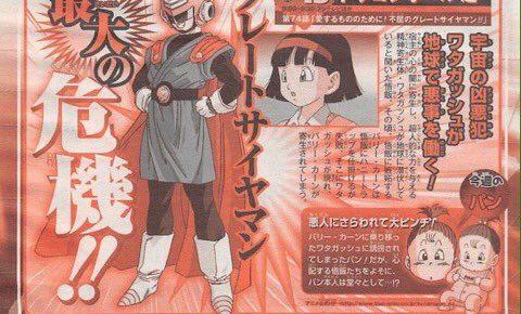 capítulo 74 de Dragon Ball Super
