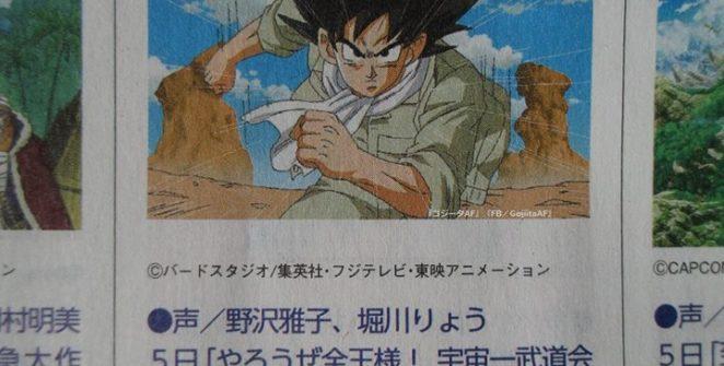 Capítulo 78 de Dragon Ball Super