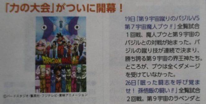 episodios 79 y 80 de Dragon Ball Super