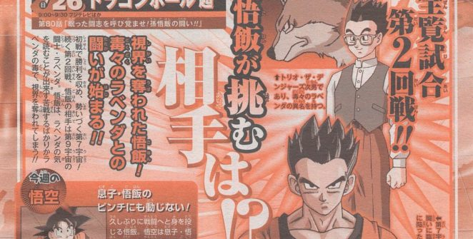 episodio 80 de Dragon Ball Super