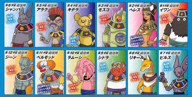 nombres de los 12 dioses de la destrucción