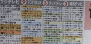 capítulos 90, 91 y 92 de Dragon Ball Super