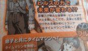 capítulo 60 de Dragon Ball Super
