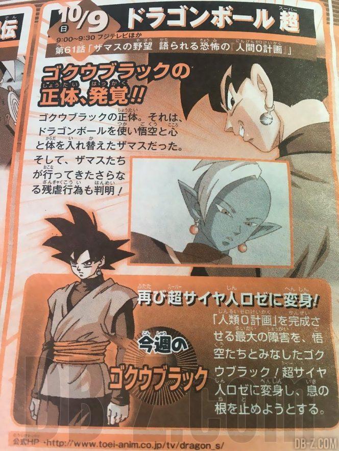 origen de Black Goku