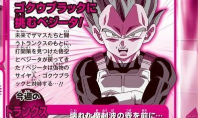 capítulo 63 de Dragon Ball Super