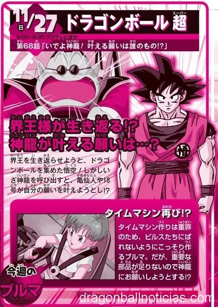 Sinopsis del capítulo 68 de Dragon Ball Super