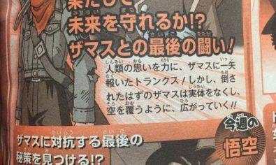 Título y Sinopsis del capítulo 67 de Dragon Ball Super