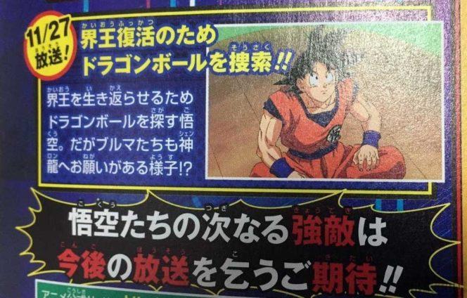 capítulo 68 de Dragon Ball Super