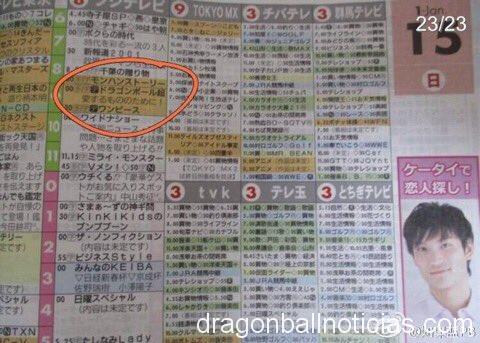 capítulo 73 y 74 de Dragon Ball Super
