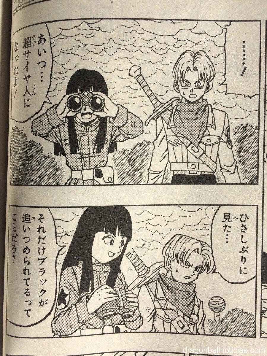 Dragon Ball Super Capítulo 19 9
