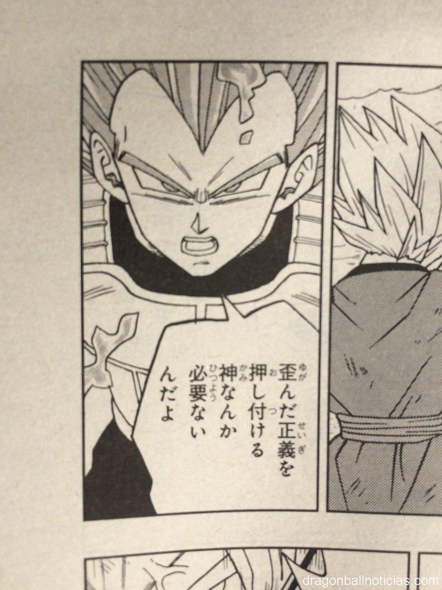 Dragon Ball Super Capítulo 19 12