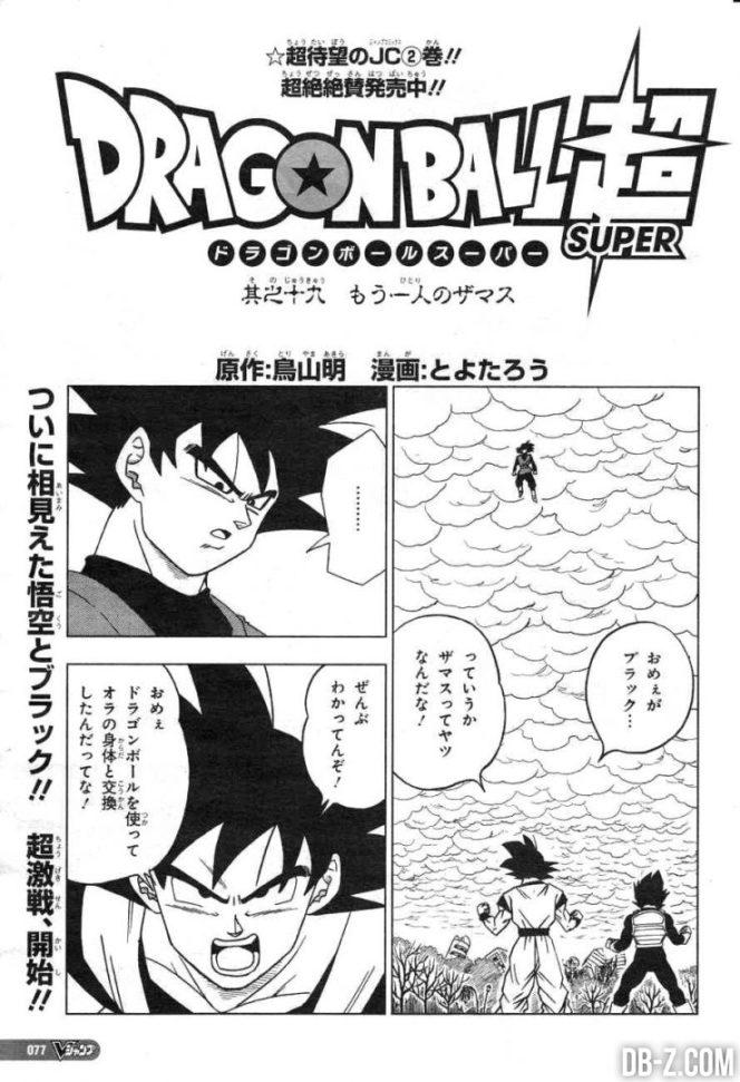 Capítulo 19 del Manga de Dragon Ball Super