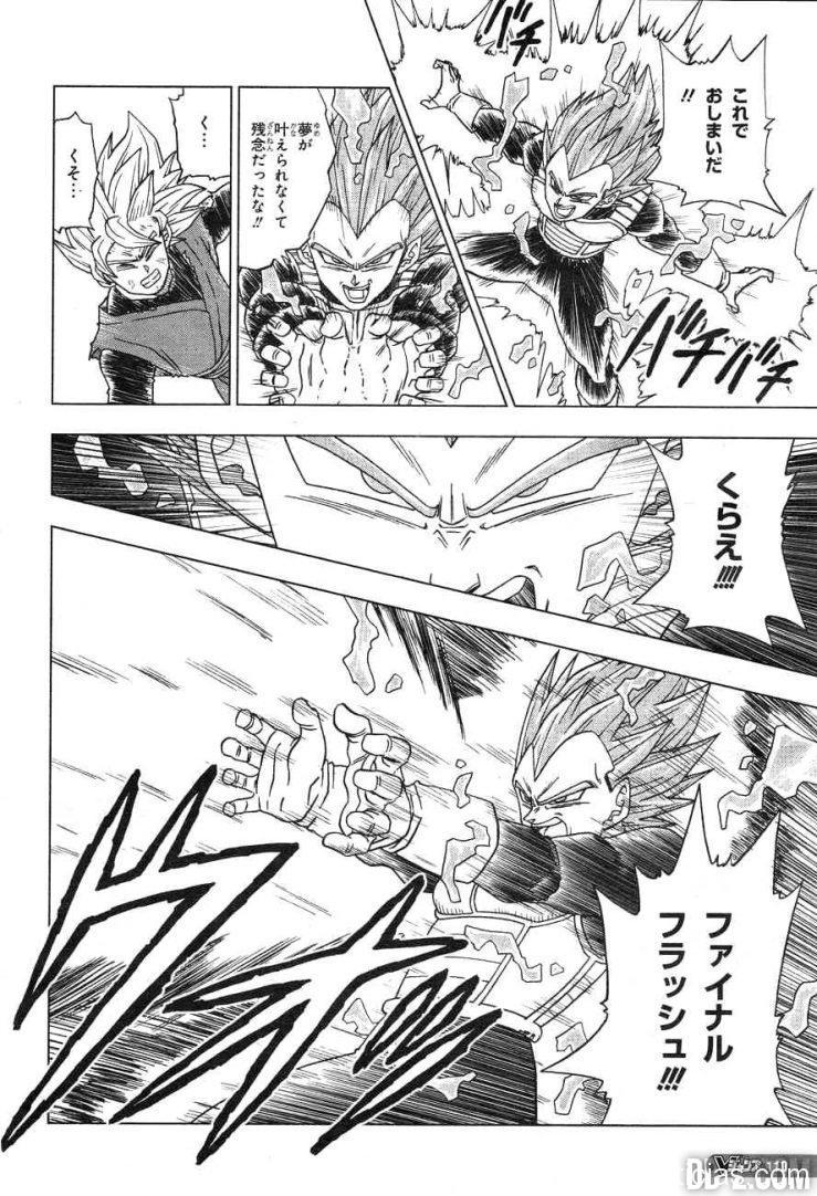 dragon-ball-super-chapitre-19-vegeta-final-flash-739x1082