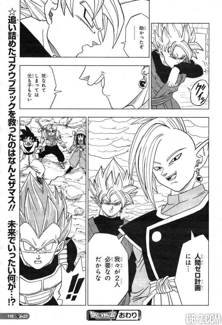 dragon-ball-super-chapitre-19-derniere-page-739x1081