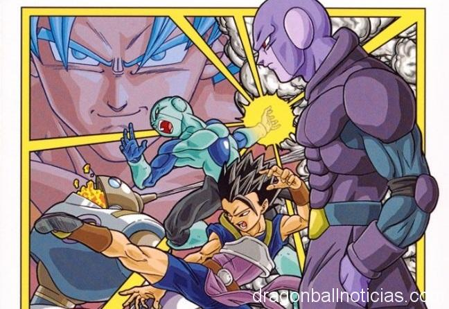 segundo tomo del manga de Dragon Ball Super