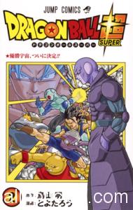 Toriyama revisa el manga de DBS