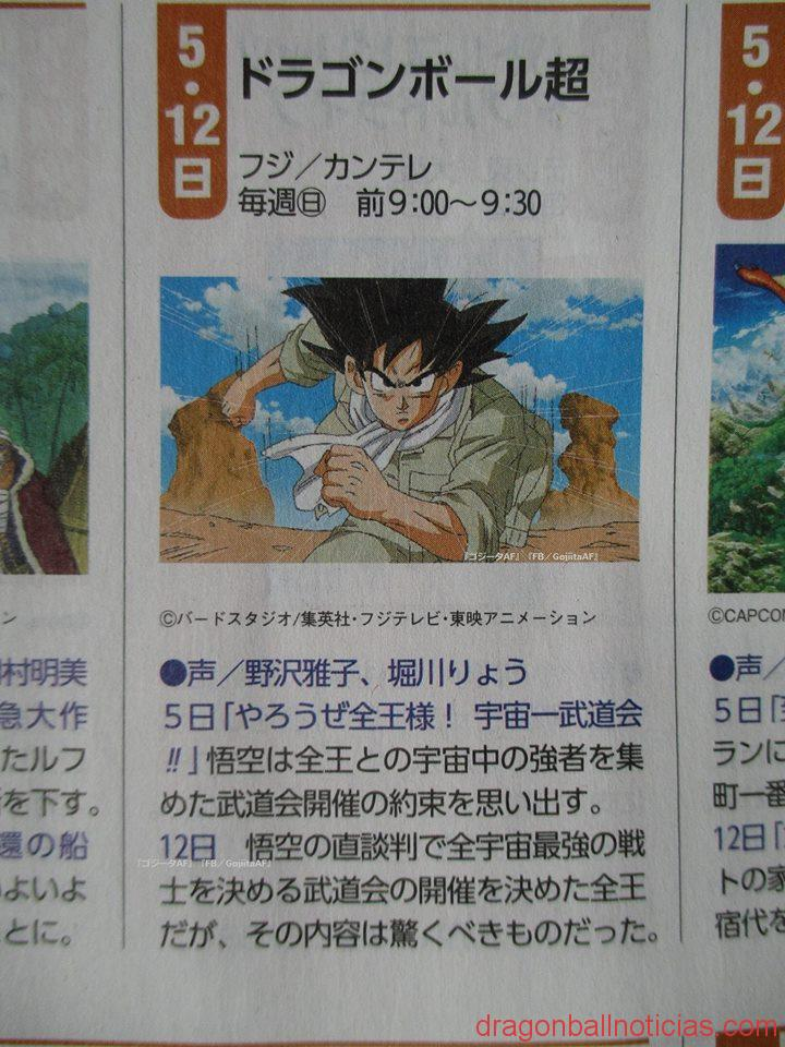 Capítulo 78 de Dragon Ball Super