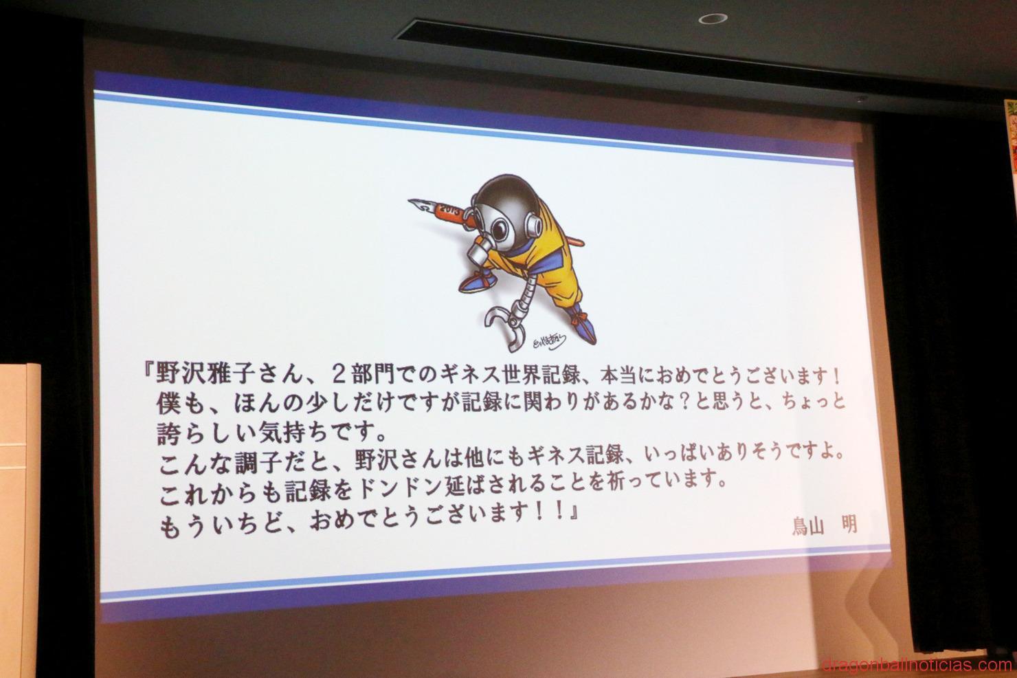 voz de Goku