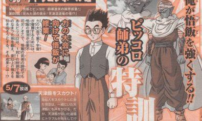 episodio 88 y 89 de Dragon Ball Super