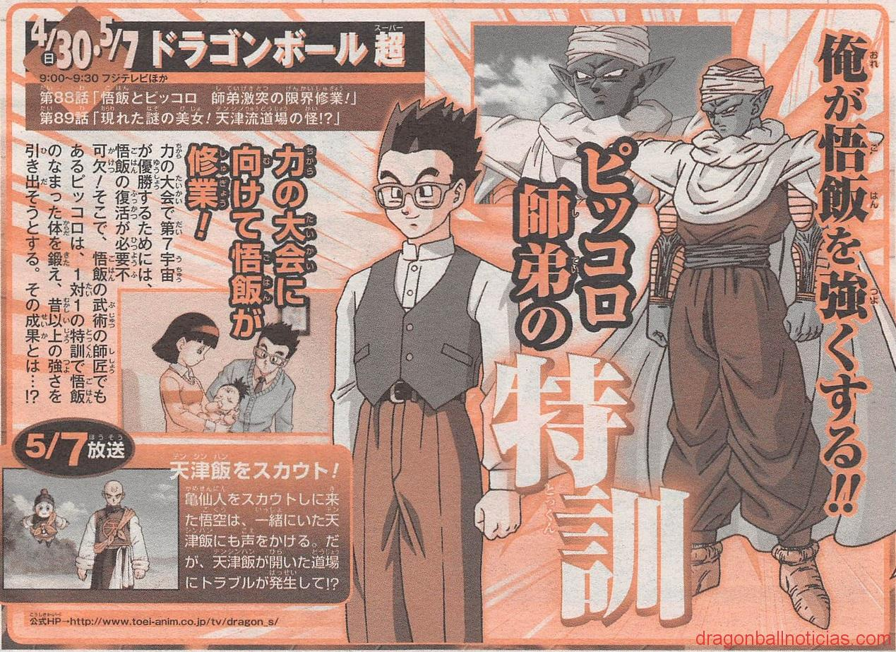 episodio 88 y 89 de Dragon Ball Super