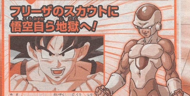 episodio 93 de Dragon Ball Super