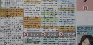 Episodios 98 al 101 de Dragon Ball Super