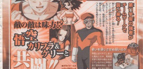 episodio 101 de Dragon Ball Super