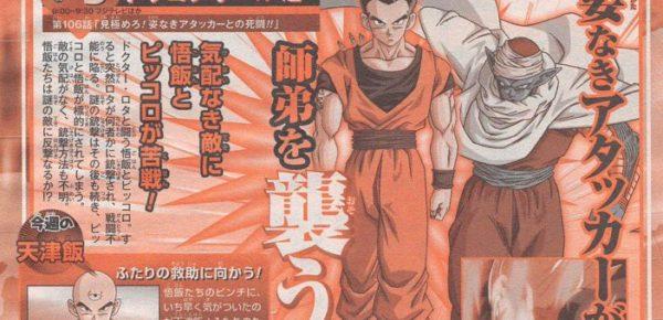 episodio 106 de Dragon Ball Super
