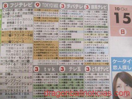 episodios 111,112 y 113 de Dragon Ball Super