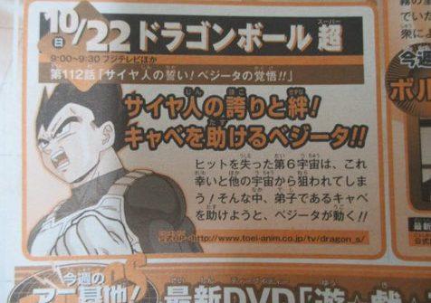 episodio 112 de Dragon Ball Super