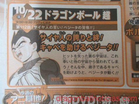 episodio 112 de Dragon Ball Super