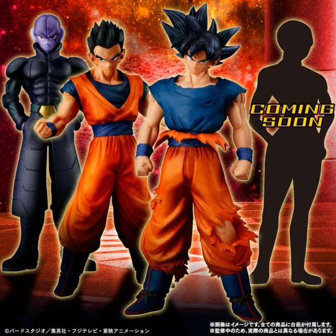 HG Dragon Ball Super