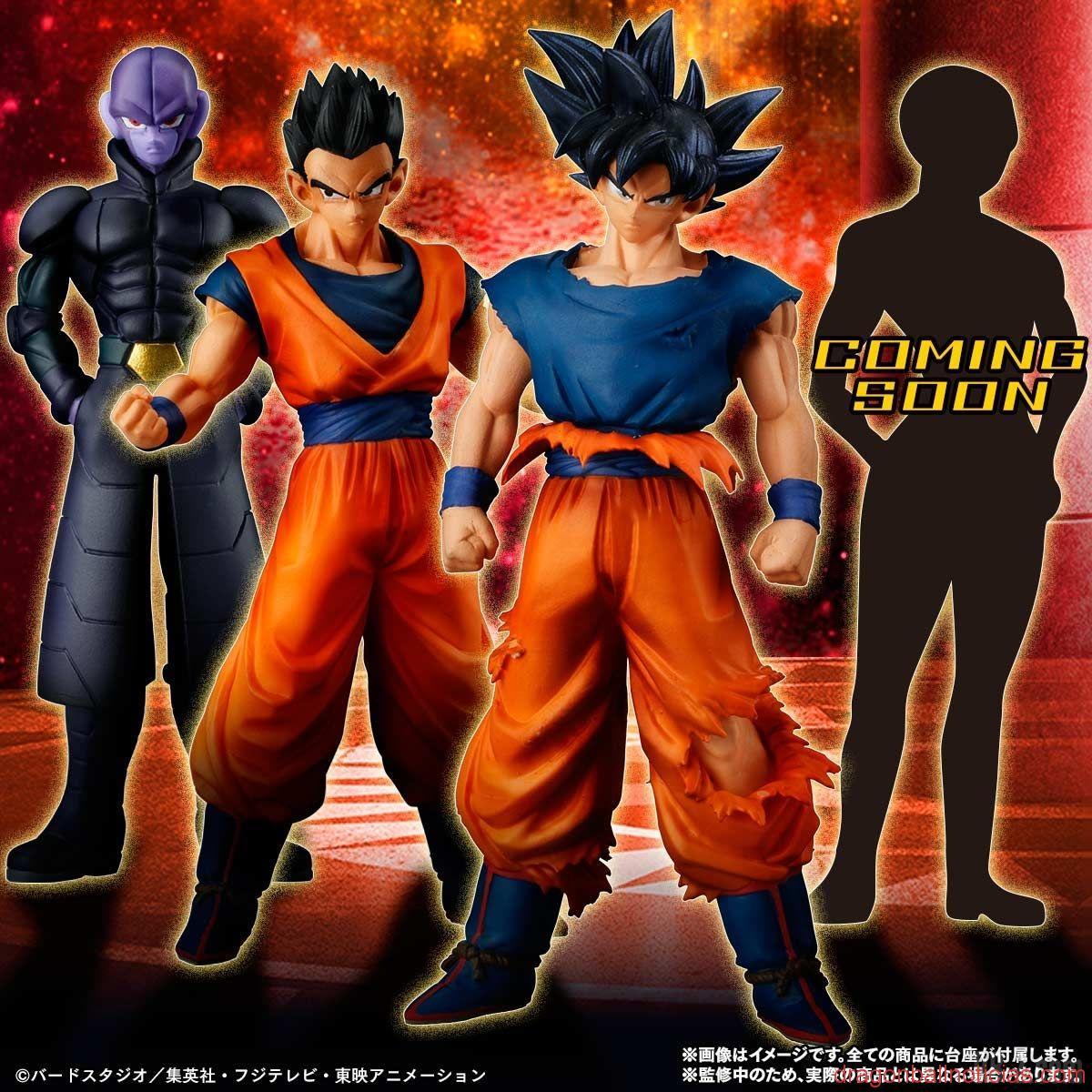 HG Dragon Ball Super