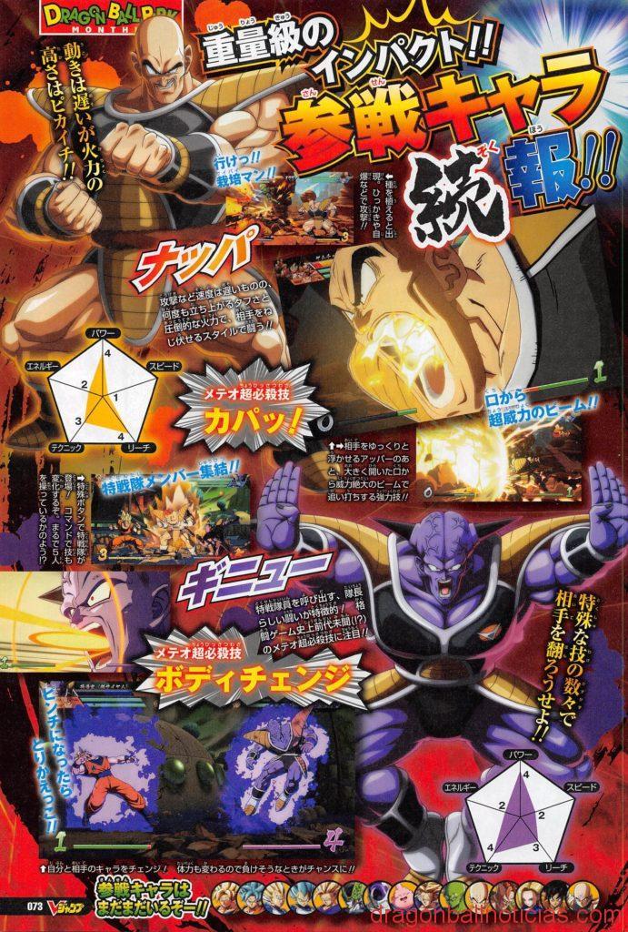 Nappa y Ginyu en Dragon Ball FigherZ 1