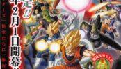 Nappa y Ginyu en Dragon Ball FigherZ 2