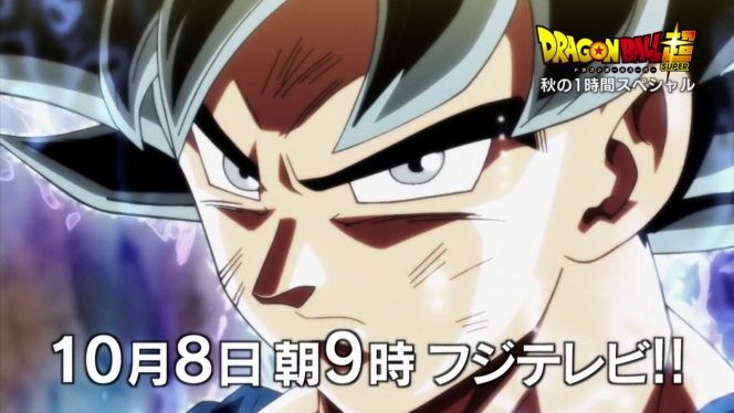 episodio 111 de Dragon Ball Super