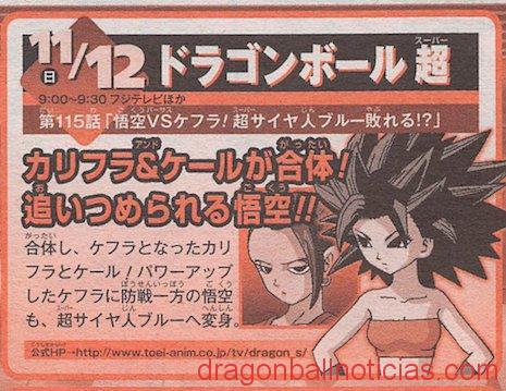 episodio 115 de Dragon Ball Super