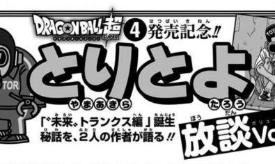 Adelanto de la entrevista a Toriyama y Toyotaro 1
