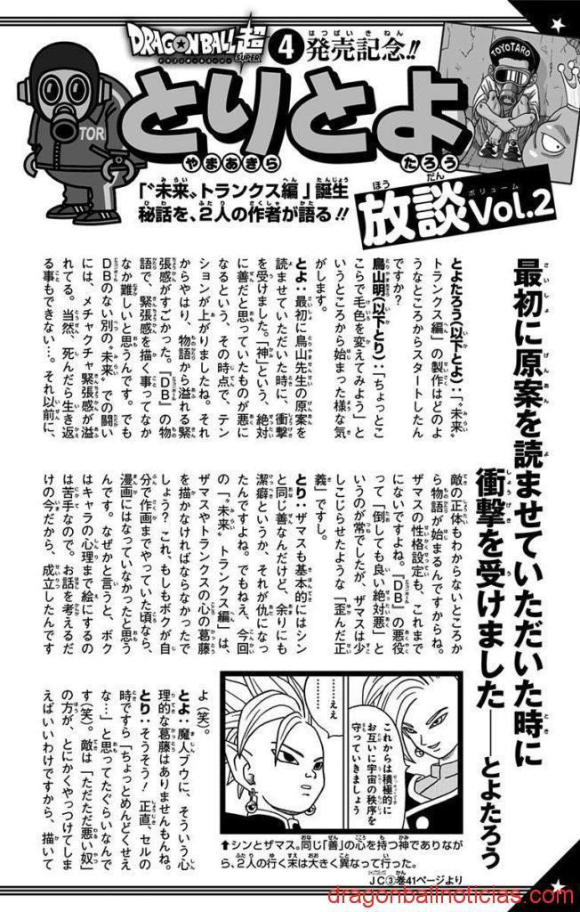 Adelanto de la entrevista a Toriyama y Toyotaro 2