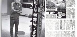 Akira Toriyama