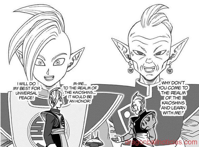 páginas inéditas del Manga de Dragon Ball Super
