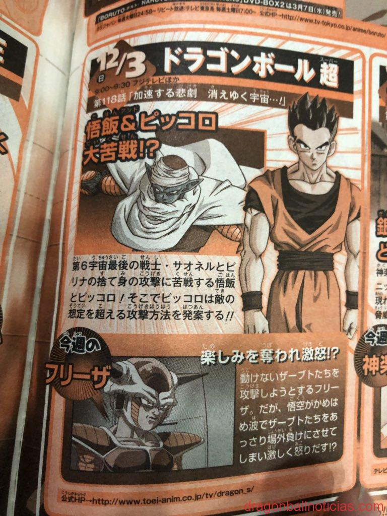 capítulo 118 de Dragon Ball Super