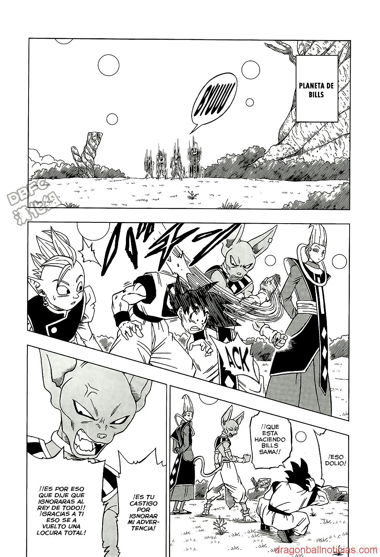 Dragon Ball Super 30 - 014